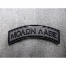 JTG - Molon Labe Tab - Patch, battlegrey / 3D Rubber patch