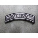 JTG - Molon Labe Tab - Patch, swat / 3D Rubber patch