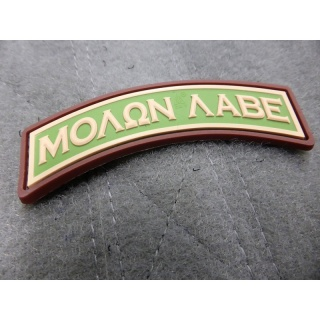 JTG - Molon Labe Tab - Patch, multicam / 3D Rubber patch