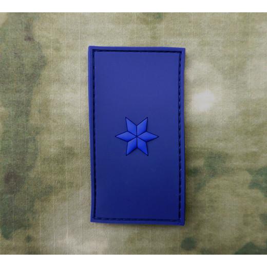JTG - Dienstgradabzeichen - Polizeimeisteranwärter (PMAnw) - Patch, Polizeiblau / 3D Rubber patch