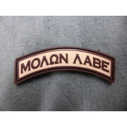 JTG - Molon Labe Tab - Patch, desert / 3D Rubber patch