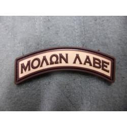 JTG - Molon Labe Tab - Patch, desert / 3D Rubber patch