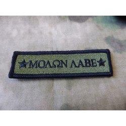JTG  Special -  MolonLabe tab Patch, olive